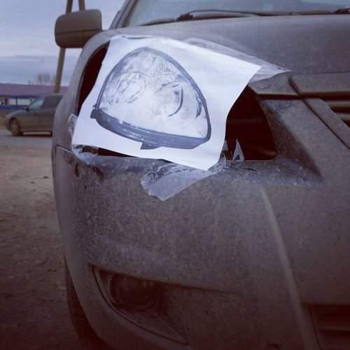 Ai bảo xe này thiếuđèn chiếu!