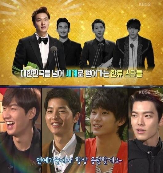 Đi tìm 4 ông hoàng của làng phim xứ Hàn 2016