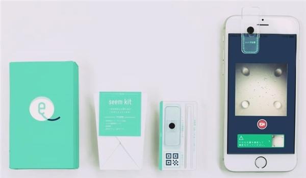 Dùng smartphone để kiểm tra chất lượng tinh trùng. (Ảnh: internet