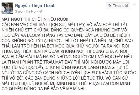 Dòng chia sẻ mà con gái ThanhLam dành tặng cộng đồng mạng. - Tin sao Viet - Tin tuc sao Viet - Scandal sao Viet - Tin tuc cua Sao - Tin cua Sao