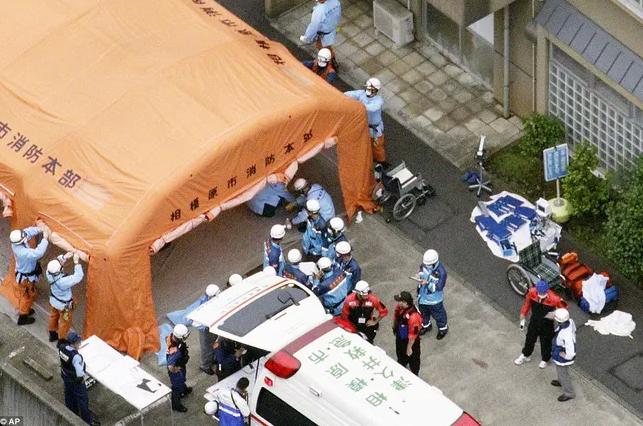 Đâyđược đánh giá là vụ tấn côngđẫm máu nhất trong lịch sử Nhật Bản kể từ Thế Chiến thứ II.
