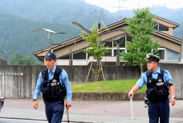 Cảnh sát đang tiếp tục điều tra làm rõ vụ việc.