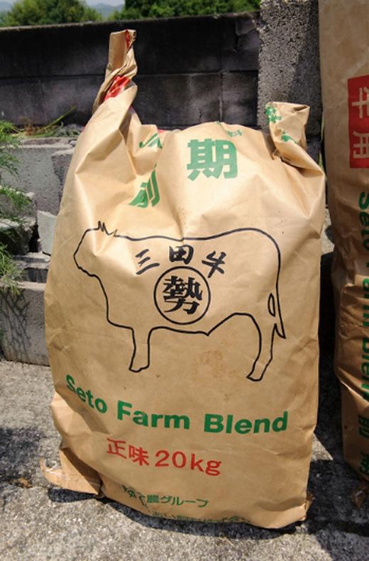 Thức ăn của bò Kobe bắt buộc phải là hàng nội thành.