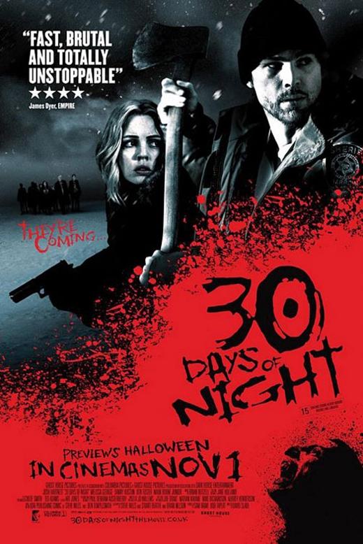 Bộ phim bom tấn của năm 2007.