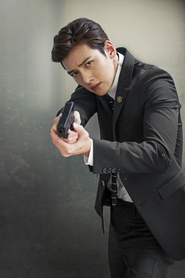 """Ji Chang Wook sẽ tham gia vào bộ phim của đài TVN tên """"K2"""". (Ảnh: Internet)"""