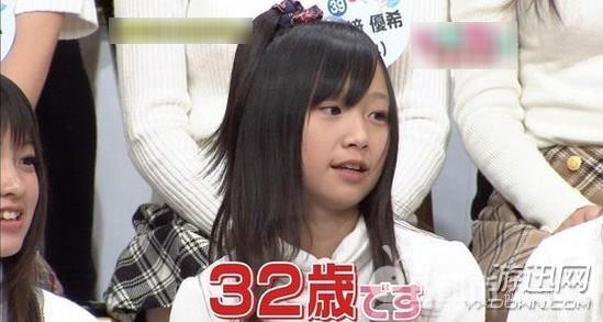 Katasetrong một chương trình giải trí Nhật Bản.