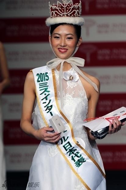 Hoa hậu Quốc tế Nhật Bản Nakagawa Arisa.