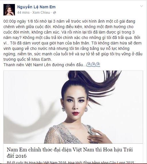 Trên fanpage chính thức của Hoa hậu Trái đất cũng như trang cá nhân của Nam Em đã xác nhận thông tin này. Đơn vị nắm bản quyền đang hoàn tất hồ sơ xin phép cho Hoa khôi Đồng bằng sông Cửu Long 2015 được tham gia cuộc thi.