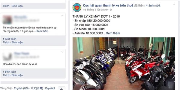 Cẩn thận với chiêu giả Bộ Công An thanh lí xe giá rẻ trên fanpage