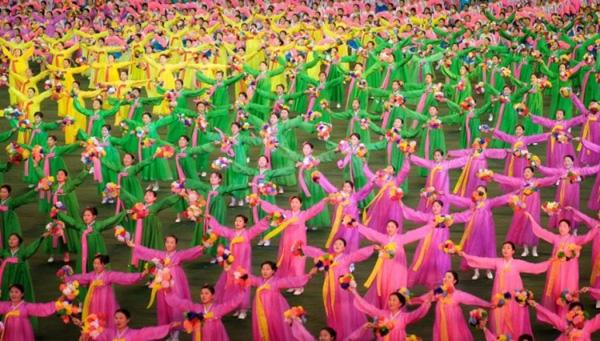 Cảnh một vũ hội ở Triều Tiên.