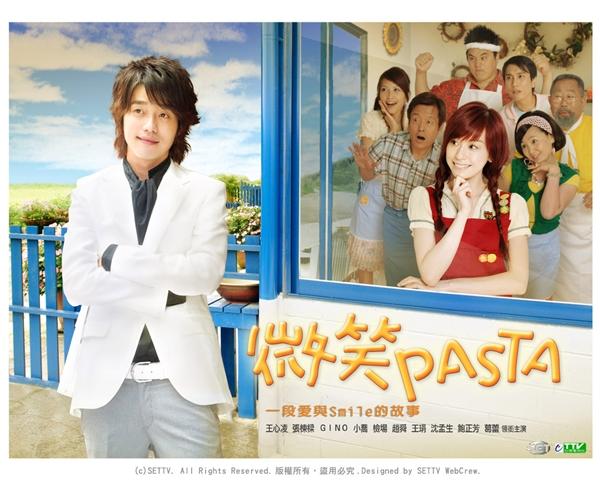 Những bộ phim học đường của Đài Loan khiến bạn nhớ về thời tuổi teen