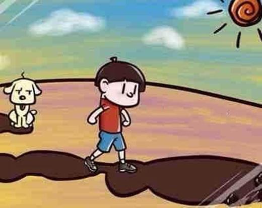 Hạnh phúc khi đi trên đường là đạp vào cái bóng của người khác.