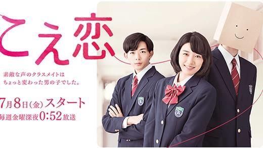 3 phim truyền hình Nhật nên xem nếu như bạn quá ngán phim Hàn