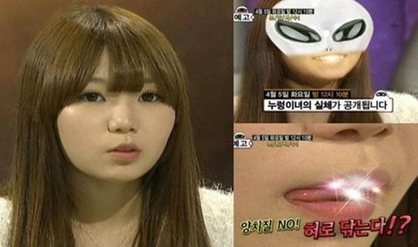 Cô đã được tham gia một chương trình truyền hình về những người kì lạ của Hàn Quốc.