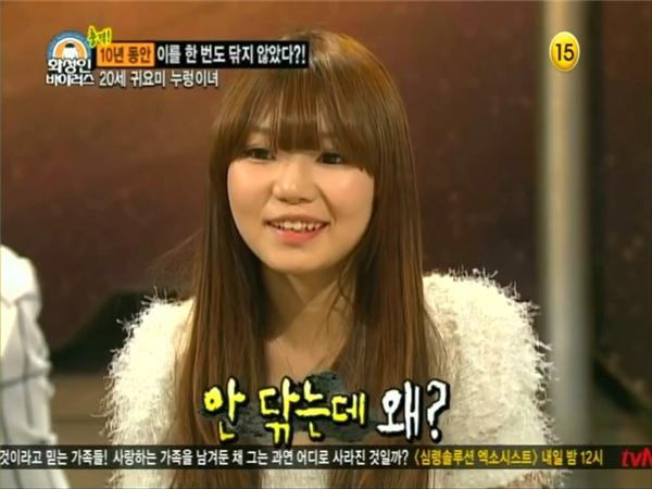 Ngoại hình xinh xắn của cô Gi Hyon Gi.