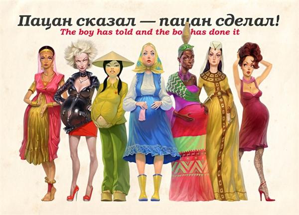 Bất kể màu da, ngôn ngữ, văn hóa… tất cả chúng ta đều có xuất phát điểm giống nhau.