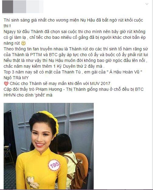 Mặc dù nguyên nhân chính thức vẫn chưa được Nguyễn Thị Thành cũng như ban tổ chức Hoa hậu Việt Nam 2016 công bố nhưng theo một số thông tin bên lề Thị Thành phải dừng cuộc thi là do nghi án thẩm mỹ chỉnh sửa răng sứ.