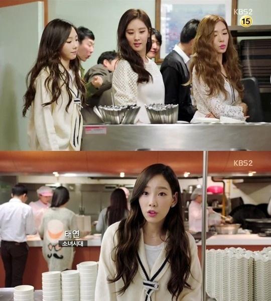 Ba cô nàng Taetiseo mở màn cho dàn khách mời dày đặc khi xuất hiện ngay tập 1 tại nhà ăn của đài KBS.
