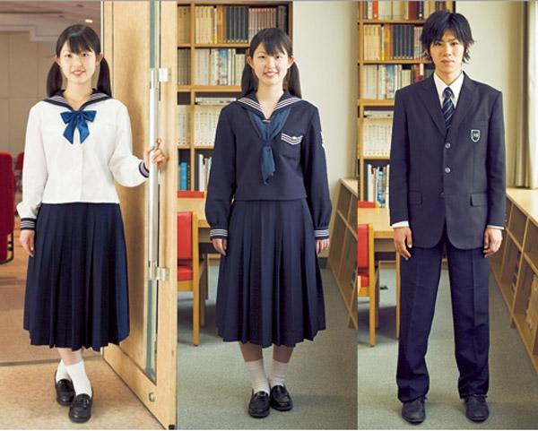 Đồng phục Nhật Bản được đưa vào sử dụng vào cuối thế kỉ 19, ngày nay tại quốc gia này đồng phục hầu như phổ biến trong hệ thống giáo dục công lập, tư thục, và cả một số trường đại học nữ sinh. Đồng phục nam sinh Nhật Bản mang phong cách quân sự với bộ vest màu tím than kết hợp với caravat. Trong khi đó trang phục nữ sinh thiết kế theo phong cách thủy thủ với áo trắng bẻ cổ thủy thủ có thắt nơ kết hợp với tay áo phồng cùng váy xếp li.