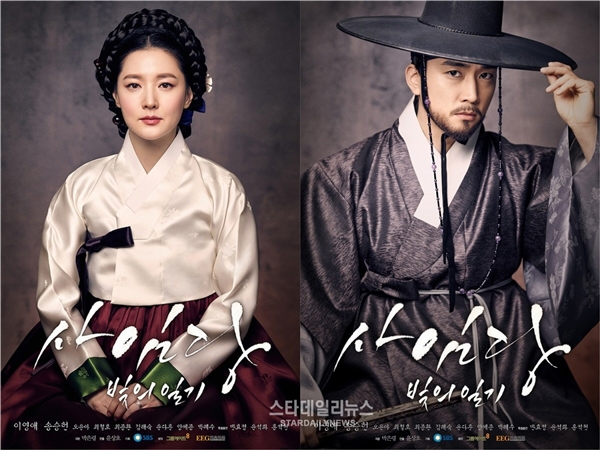 """Loạt """"bom tấn"""" trên màn ảnh Hàn nửa cuối năm 2016"""