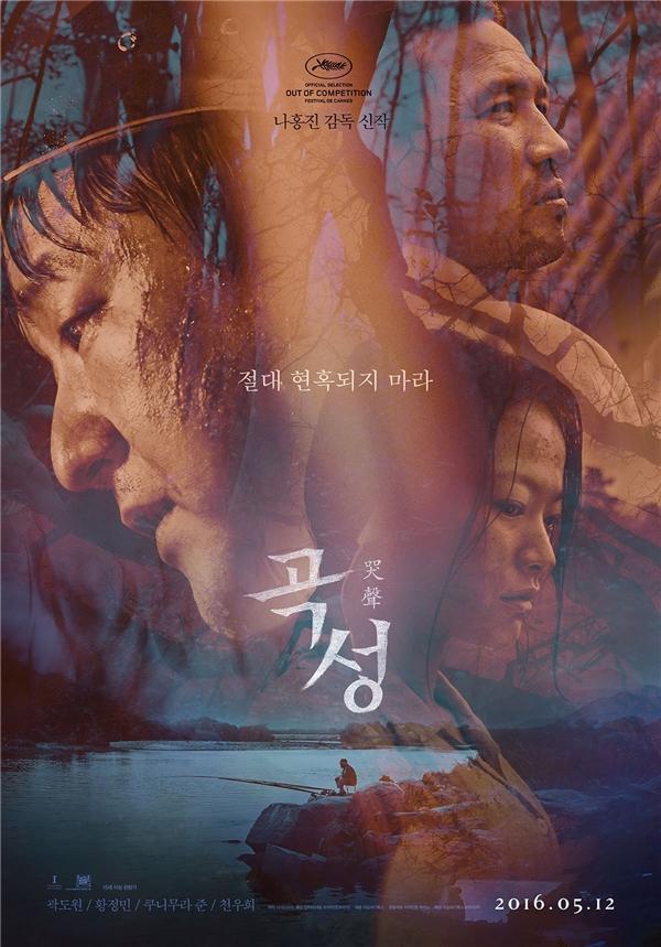 The Wailinggần đây là một hiện tượng của màn ảnh rộng xứ Hàn.(Ảnh: Internet)