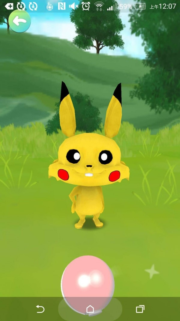 """Pikachu phiên bản """"ngáo"""" và có nét hao hao lai gấu trúc Mỹ raccoon."""