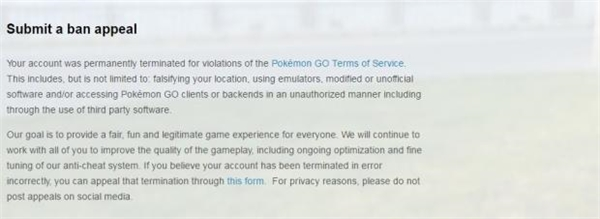 Thông báo của Nianticvề việc khóa tài khoản người chơi. (Ảnh: internet)