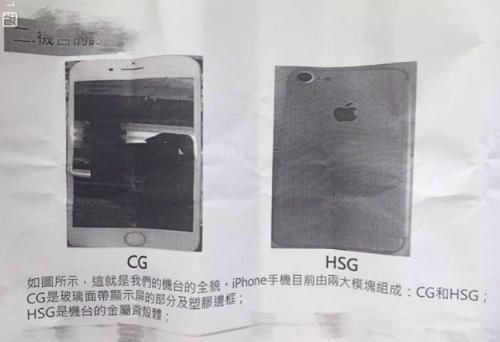 iPhone 7 sẽ có đèn flash trước giúp chụp ảnh selfie siêu đẹp?