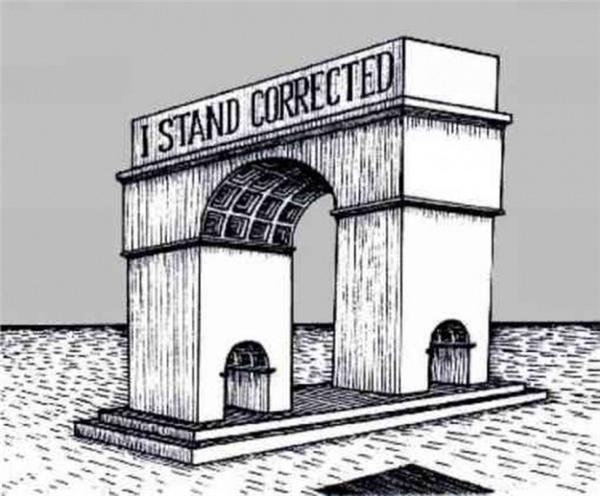 Chiếc cổng thành hại não nhất thế giới.