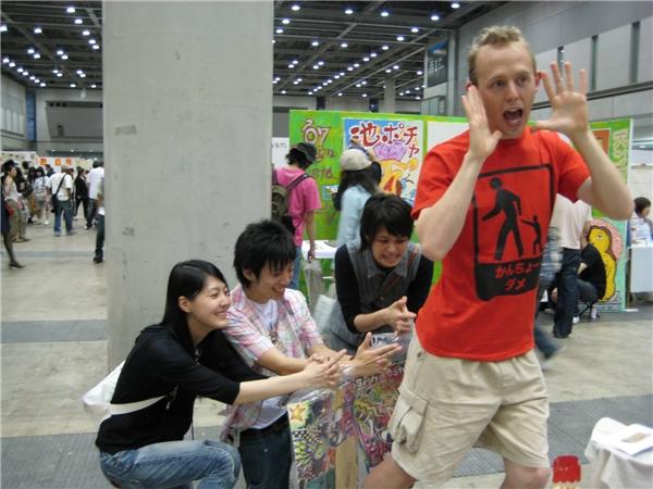 Những sự thật quái đản bạn chưa biết về Nhật Bản