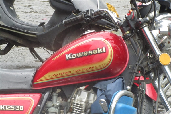 Là Keweseki nhé!