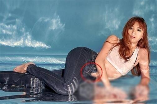 """Hình ảnh này của Hari Won cũng bị cư dân mạng cho rằng cô là """"gái hư"""". - Tin sao Viet - Tin tuc sao Viet - Scandal sao Viet - Tin tuc cua Sao - Tin cua Sao"""
