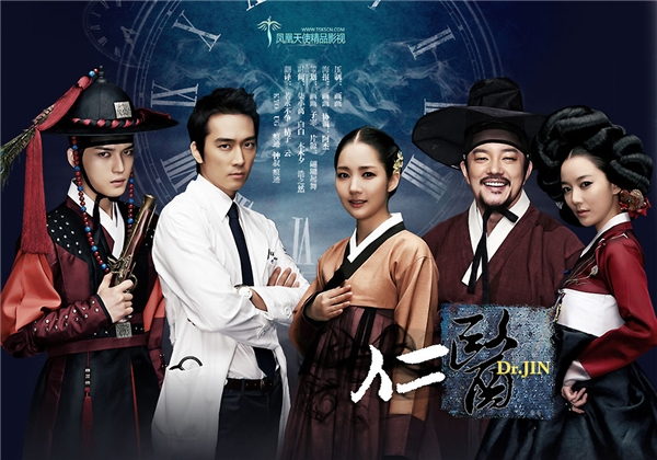 Bộ phim Time slip Dr. Jin kể về câu chuyện của bác sĩ Jin Hyuk - một trong những vị bác sĩ giỏi nhất Hàn Quốc, anh đã có chuyến du hành xuyên thời gian và không gian để quay về thời đại Joseon. Tại đây Jin-Hyuk chứng kiến một nền y học còn sơ khai, để cứu mạng sống của người bệnh, anh đã tự mình chế tạo các thiết bị y tế và bào chế dược phẩm và trở thành một danh y nổi tiếng. Jin-Hyuk cũng vướng vào mối tình tay ba với tiểu thư Hong Young Rae - con gái một nhà quý tộc bị sa sút. Đây là bộ phim có sự kết hợp giữa thể loại cổ trang và y khoa, dựa trên bộ truyện tranh nổi tiếng Nhật Bản của tác giả Murakami.