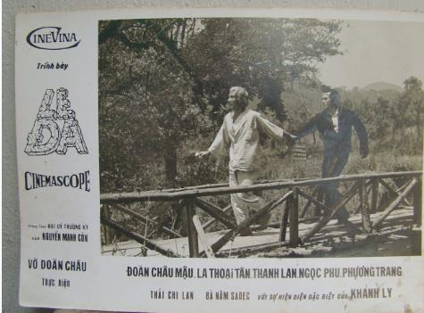 Với nội dung hấp dẫn, Lệ Đá đã nhận được sự yêu thích của đông đảo khán giả, phim cũng đoạt giải tại Đại hội điện ảnh lần thứ 3 năm 1971