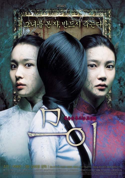 Mười được đánh dấu như sự trở lại của loạt phim kinh dị trong nền điện ảnh Việt Nam.