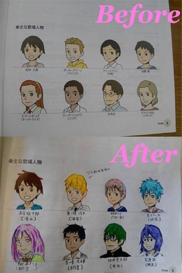 Dù có là sách giáo khoa thì vẽ hình phải ra phong cách Nhật mới chịu nhé.
