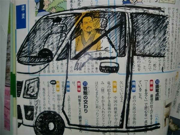 Vẻ mặt của một quan ngài đang lái xe bát phố đây rồi.