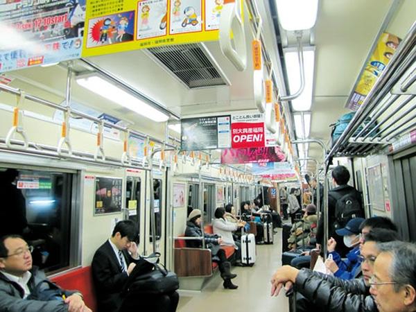 Sự riêng tư cá nhân nơi công cộngluôn được đề cao tại Nhật.