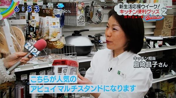Các chương trình truyền hình của Nhật Bản cũng phải liên tục làm mới.
