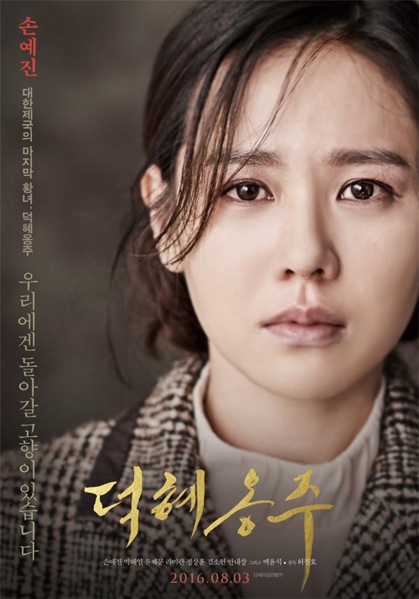 The Last Princess xoay quanh cuộc đời của vị công chúa cuối cùng tên Deok Hye.(Ảnh: Internet)