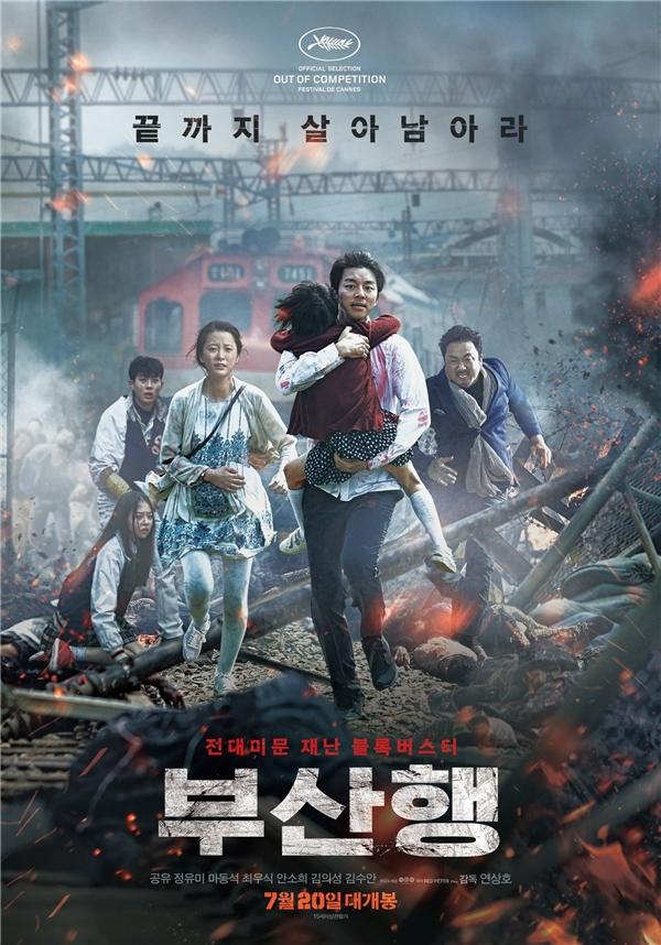 Poster chính thức của phim.(Ảnh: Internet)