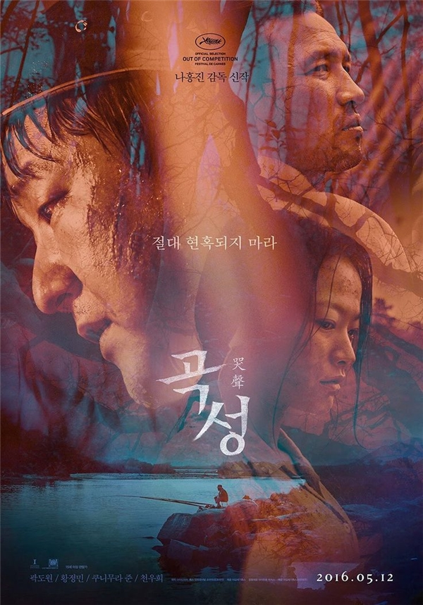 The Wailing là một tác phẩm của đạo diễn Na Hong Jin.(Ảnh: Internet)