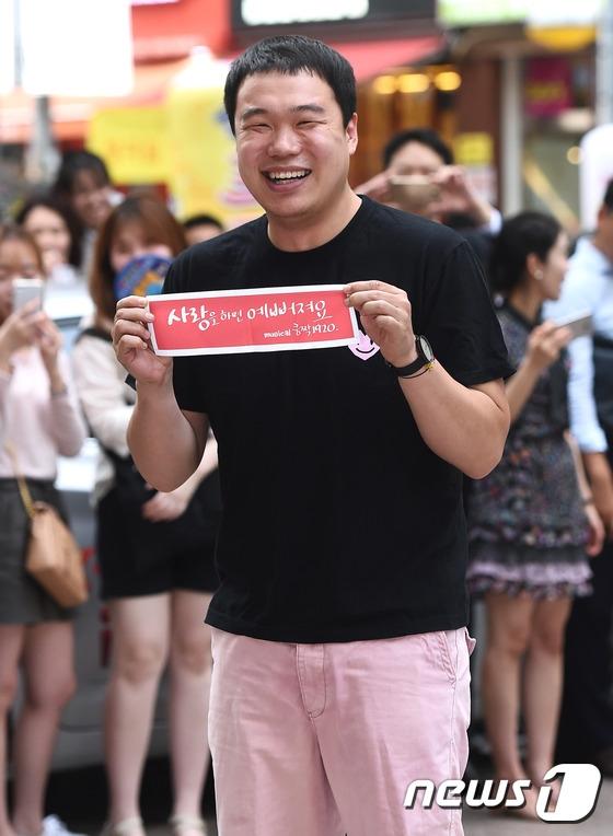 Jo Hyun Sik