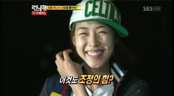 Dù có cười hở lợi đến thế nào đi nữa thì Lee Yeon Hee vẫn là một biểu tượng sắc đẹp của Hàn Quốc.