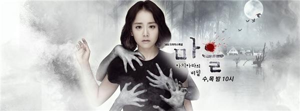 Vào ngày đầu tiên đi làm, cô giápSo Yoonphát hiện ra một xác chết và cô gái ấy cứ theo ám ảnh cô. So Yoon cùng cảnh sát cảnh sát Woo Jae cùng nhau tìm ra chân tướng sự việc, nhưng càng tiến gần hơn tới sự thật thì họ càng phát hiện ra nhiều bí mật ẩn giấu bên trong.