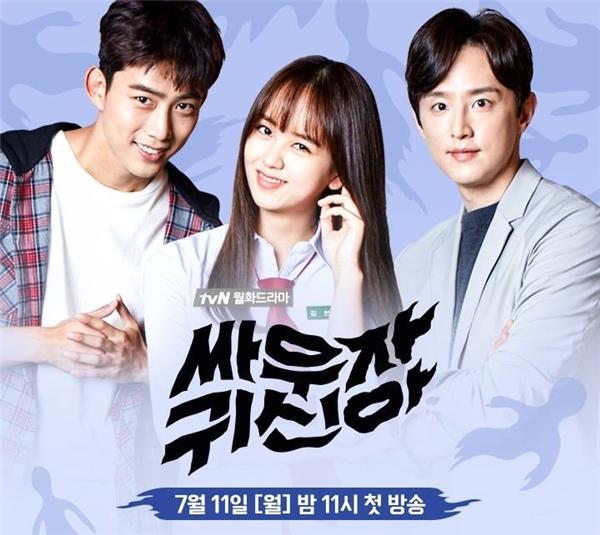 Hyun Ji - hồn ma cô nữ sinh trung họccùng vớiBong Pal- anh chàng có khả năng nhìn thấy macùng nhau đồng hànhđi trừ ma và giúp những linh hồn được siêu thoát,giữa họ dần dần nảy sinh tình cảm vô cùng đặc biệt.
