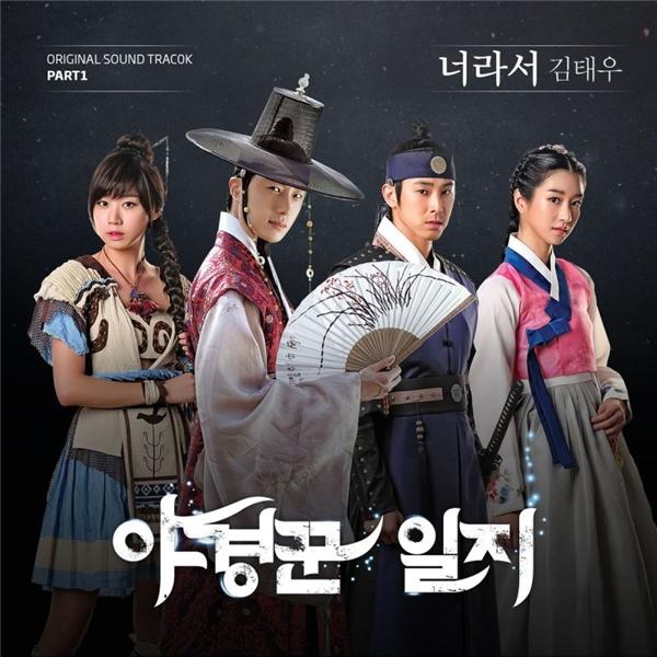 Thái tử Lee Rincó thể nhìn thấy hồn ma, mỗi tối từ 9 giờ tối đến 5 giờ sáng anh cùng tướng quân Mu Seok và cô gái có khả năng đặc biệt Do Ha làm nhiệm vụ gác đêm ngăn chặn không để ma xâm nhập vào thành.