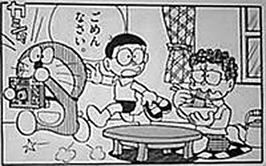 Ông chú ăn mì huyền thoại luôn xuất hiện trong mọi mẩu chuyện Doraemon