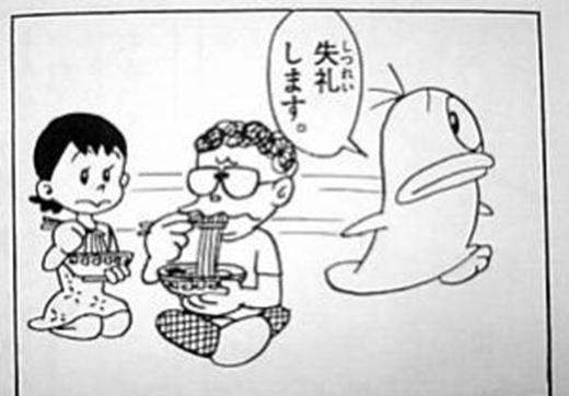 Vợ chồng Koike trong Tiểu quỷ Q-Taro