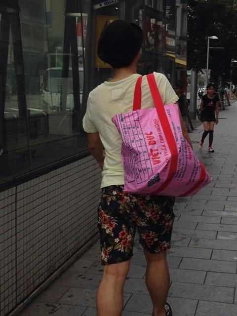 Túi cám vô dụng ở Việt Nam trở thành hàng hiệu Nhật Bản
